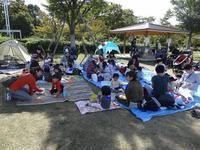 双子ちゃん・三つ子ちゃん集まれ~ in梅小路公園その② - 桂つどいの広場「いっぽ」 Ippo in Katsura