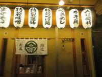 【新店】特製醤油らーめん@麺匠 松風 - 黒帽子日記2