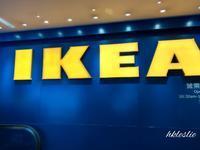 IKEA Bistro宜家家居美食@銅鑼灣 - 香港貧乏旅日記 時々レスリー・チャン