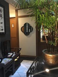 麻布十番おいしい四川料理飄香(ピャオシャン)でランチ - おいしいもの大好き!