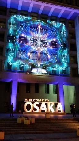 大阪市役所のイルミネーション、結構見栄えしますね -