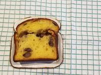「マツパン」さんのカボチャ食パン - パンもぐ手帖