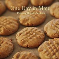 マウイ時間(7)アメリカン・クッキーを山ほど焼いて - Cucina ACCA
