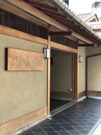 料亭嵯峨野さんでお祝い - 福岡のフランス菓子教室  ガトー・ド・ミナコ  2