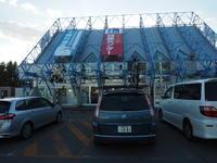 2019.09.24 道の駅おとふけ、道の駅しほろ温泉 - ジムニーとピカソ(カプチーノ、A4とスカルペル)で旅に出よう
