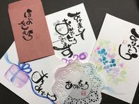 初登場ワークショップ筆文字アートで年賀状! - 日本料理しみずや 気ままな女将通信