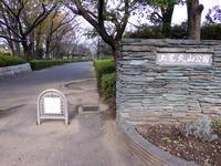 上尾丸山公園小動物コーナー - 動物園へ行こう