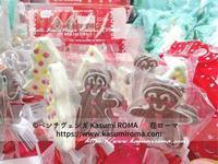 """""""クリスマスのお菓子、続々と♪2019"""" ~ イタリアクリスマスのお菓子@里帰りおみやげ探し♪㊹ """" ~ - 『ROMA』ローマ在住 ベンチヴェンガKasumiROMAの「ふぉとぶろぐ♪ 」"""
