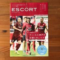 [WORKS]ESCORT vol.225 - 机の上で旅をしよう(マップデザイン研究室ブログ)