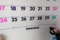 2020年の壁掛けカレンダーも、innovatorに決定 - 美的生活研究所