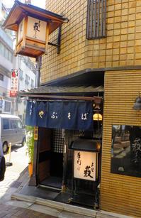 正倉院展11月8日(金) - しんちゃんの七輪陶芸、12年の日常
