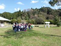 立冬 /小学生の自然観察とはっぱアート - 千葉県いすみ環境と文化のさとセンター