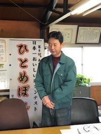 私たちにできること~台風19号の被災地の現状(大郷みどり会) - とうほく食育実践協会