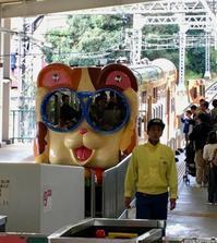 誕生日に生駒山上遊園地へ - むつずかん
