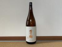 (長野)信濃錦 純米酒 / Shinanonishiki Jummai - Macと日本酒とGISのブログ