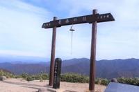 二王子岳 新潟の紅葉山旅 ②  2019.11.3(日) - 心のまま、足の向くまま・・・