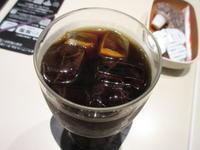 喫茶室ルノアール 新宿アルタ横店 - 岐阜うまうま日記(旧:池袋うまうま日記。)