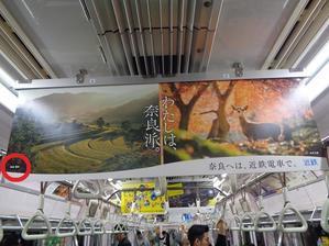 そうか、奈良とは飛鳥なのか。 -