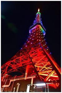 奉祝ライトアップ☆東京タワー -  one's  heart