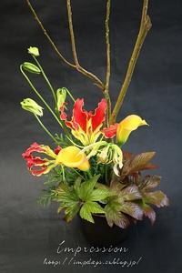 定期装花からカラー:ベアトリックス - Impression Days