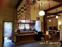 ◆ 紅葉の栃木、その22塩原温泉「彩つむぎ」へ、到着編(2019年10月) - 空とグルメと温泉と