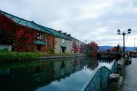 最終日は小樽へ - 休日散歩