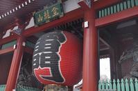 いざ、浅草寺へ♪ - a&kashの時間。