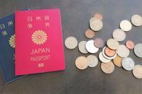 外国コインを寄付する方法 - 美的生活研究所