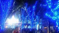 さいたま新都心のイルミネーション点灯式 - Ikuraの毎日