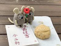 京都【今西軒】の「おはぎ」をいただき、【福永念珠舗】で「腕輪念珠」。【乙女の旅はお買い物】50代主婦が旅に出る - ツルカメ DAYS