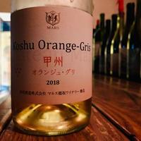 AMAN京都、 - Nadja*  bar a vin.