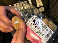 黍の団子 - 十目一ハ研究所 ~ミルニング部~