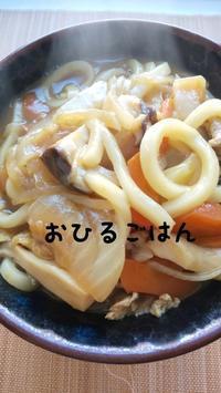 ちょっとひと休みのおひるごはん - 料理研究家ブログ行長万里  日本全国 美味しい話