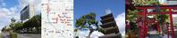 錦秋の中で第8回「全国医療経営士実践研究大会」仙台大会2日目 - 神野正博のよもやま話