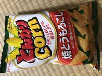 疲れたはあー - Utuhogonuketai4's Blog