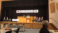 「第50回吉野町表彰式」が行われました。 - 吉野町議会議員「山本よしひと」のブログ