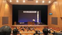 令和元年第3回吉野町議会臨時会が行われました - 吉野町議会議員「山本よしひと」のブログ