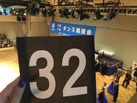 ●B級ダンス競技会*2019.11.10 - くう ねる おどる。 〜文舞両道*OLダンサー奮闘記〜