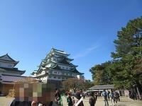 名古屋城 - さかえのファミリー