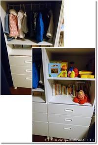 【IKEA】人気チェストSTUVA★完成品の全貌と王子の英語サークル♪ - 素敵な日々ログ+ la vie quotidienne +