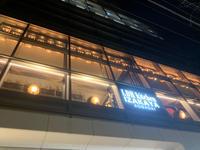 【中目黒】角打ち@LDH kitchen IZAKAYA - casa del sole