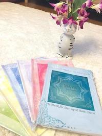 12/19の不思議な図書室のご連絡マヤ暦のお話し - 千葉の香りの教室&香りの図書室 マロウズハウス