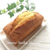 マロンパウンドケーキ、フラワーバッター法で焼く - Sweets Studio Floretta* Flower Cake & Sweets Class@SHIGA