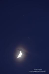 土星とお月さま - It's only photo 2