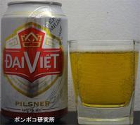 Đại Việt (PilsnerとBlack) - ポンポコ研究所(アジアのお酒)