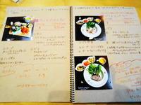 京都市 豪華でリーズナブルなランチ♪ 琥と竜 - 転勤日記