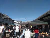 御所・霜月祭 - これから見る景色