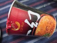 11/5 ローソン限定 日清 えびそば一幻えびみそ & 鯛焼き & 豆乳割 @自宅 - 無駄遣いな日々