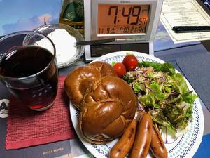 191109晩酌の肴は豚肉とピーマン炒め - やさぐれ日記