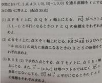 2019年11月11日:神戸大学2013年度文理共通1 - T氏の数学「一日一問」